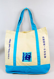 B-c-001(Cotton Bag)